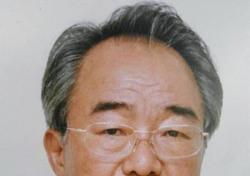 [부고] 홍덕산 전 한국프로골프협회(KPGA) 회장 별세