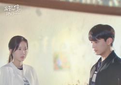 허공, 드라마 '무궁화 꽃이 피었습니다' OST곡 '레인' 공개