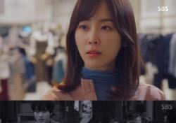 '사랑의 온도' 신의 한수 김재욱, 서현진 때문에 출연하게 된 사연은