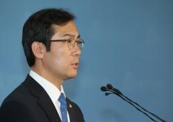 [네티즌의 눈] 김영우 국방위원장, 청와대 모두 '편가르기'? 여론 냉랭한 시선