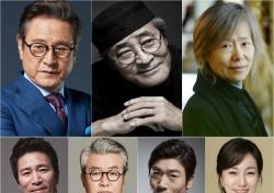 박근형부터 진경까지…'언터처블' 탄탄한 라인업 완성