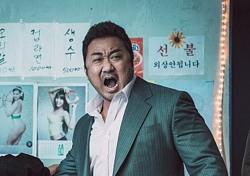 """[현장;뷰] '범죄도시' 마동석 """"카메오 예정화 연기? 모든 배우들 잘해줘"""""""