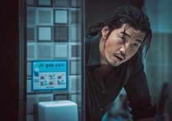 """[현장;뷰] '범죄도시' 윤계상 """"장발 머리 불편…굉장히 아프다"""""""