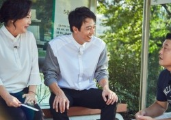 '한끼줍쇼' 김래원 이상형 언급, 첫사랑 회상했다가 두 여배우 물망