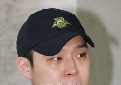 """박유천 측 """"A씨 무고 혐의 무죄 판결 매우 부당..루머 강력 대응"""""""