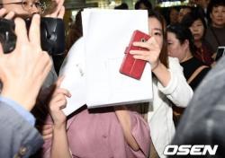 박유천 성추문, 가해자는 없고 피해자만 있는 이상한 사건 (종합)