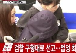 인천 초등생 살인사건, 재판부의 숨고르기…'즉각항소' 의사 공범 '반성은 있었나?' 공분
