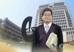김명수 대법원장, 화제의 재산규모·자녀들…왜 이슈됐나