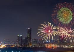 2017 여의도 불꽃축제 올해는 얼마? 매년 규모 ·화려함+높아지는 액수