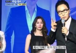 김종환, 딸 리아킴과 떨어져 살아야 했던 '이유'