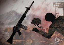 철원서 육군일병 사망, 총기사고 시점·장소 유독 많은 의혹 왜