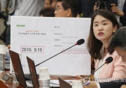 """신보라 의원도 두 얼굴? """"탄핵 찬성"""" 소신 뒤 지원받은 청년단체? 구설"""