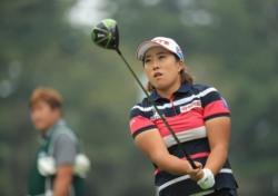 김해림, 일본여자오픈 첫날 한 타차 선두