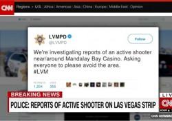 라스베가스 애꿎은 피해자만…끊임없는 총기난사사고 이유는