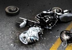 예산 오토바이사고, 오토바이 전소-운전자 목숨잃어