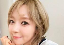[네티즌의 눈] 초아, 내년 연예계 활동 중단? 비난vs응원 왜 불거졌나