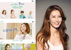 김지민, 서제이 가창 환경부 캠페인송 MV서 1인 4역 '눈길'