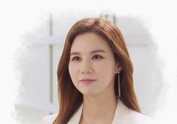 천소아-이도훈, 드라마 '훈장 오순남' OST 곡 'Beautiful Day' 공개