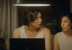 [2017 BIFF 리뷰] '나비잠', 남성 중심 韓영화판을 적시는 감성비(雨)