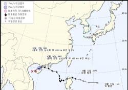 태풍 란, 일본 오키나와로 북상…이름에 얽힌 의미는?