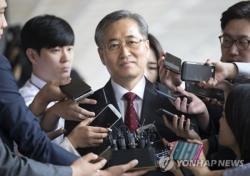 [네티즌의 눈] '정치공작' 추명호 前국정원 국장 긴급체포, 이런 혐의까지?