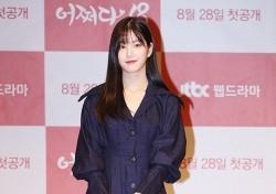 배우 이유비, 남궁민 소속사 935엔터와 전속계약 체결