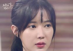 우은미, 감성곡 '사랑해요 숨죽여 하는 말' 공개 … '무궁화 꽃이 피었습니다' OST 가창 합류