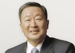 구본무 LG 회장, 사재 기부 금액 '어마어마'..얼마나 많길래?