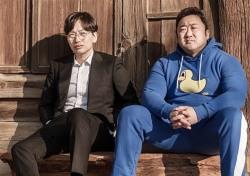 """[현장;뷰] '부라더' 마동석 """"이동휘, 10년 같이 일한 느낌"""""""