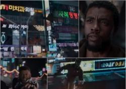 '블랙 팬서' 이름에 담긴 피투성이 역사…오락 영화에 쓸 이름 아니다?