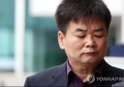 [네티즌의 눈] 추선희, CJ 상대로 갈취 혐의..어버이연합 향한 들끓는 여론 왜?