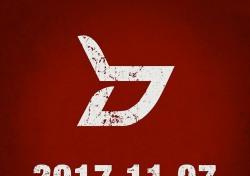 블락비, 11월 7일 컴백 확정...가을 대전 합류