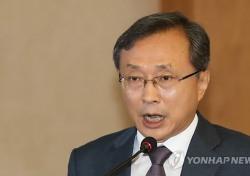 유남석 법원장, MB사찰·군인연금 판결서 드러난 소신