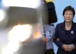 '인권침해' 주장, 박근혜 앞서 친박이 지속적으로 제기한 '인권' 논란은?