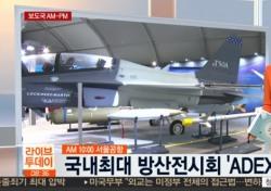 한국항공우주, 이정도였나..아찔 비행에 모두가 '헉'