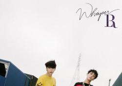 빅스LR, 첫 단독콘서트 전석 매진...티켓파워 입증
