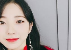 이수현, 아이비아이 당시 흘렸던 눈물 다시보니…쉽지 않은 데뷔길