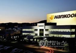 한국타이어 10년간 '반복'된 사고, 근절 안되는 까닭