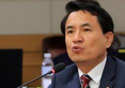 김진태 의원, 무슨 효과 노리기에…