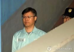 [네티즌의 눈] 정호성 징역 2년6개월 구형, 혐의 두고 여론 반응 나뉜 이유는?