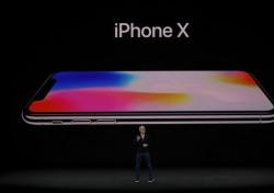 아이폰8 사전예약, 6개월 쓰고 'X'로 환승한다