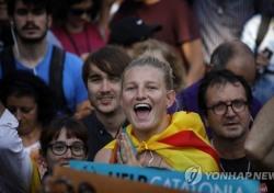 카탈루냐 vs 스페인, 여행 가도 괜찮나? 교민 충고는…