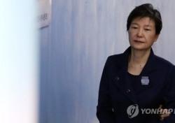 박근혜 출당, 자유한국당 교통정리나선 홍준표