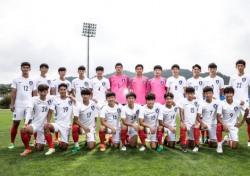 [AFC U-19 챔피언십] '엄원상 멀티골' 한국, 인도네시아에 4-0 승리