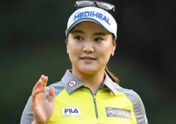 유소연-박성현, 세계 골프 1위 랭킹 기로에 서다