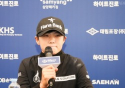 박성현 골프 랭킹 1위, 한국인으로 네 번째