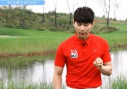 [와키 골프레슨-김현우 프로 ⑥] 임팩트와 어드레스 자세는 다르다