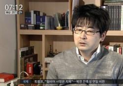 """탁현민 선거법 위반, 남다른 여론 반응…""""검찰 개그하나?"""""""