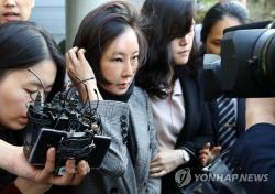 """장시호 """"집안 팔아먹은"""" 결과는? '복덩이'로까지 불린 1년"""