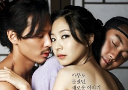 이은우, 19금 드라마 '방자전'에선..